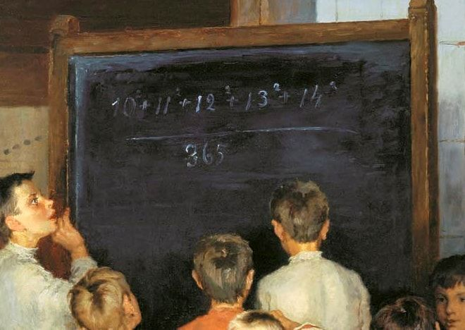 Нужно ли современное школьное образование?