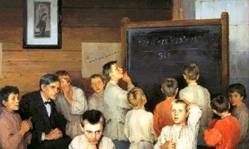 Уроки устного счета, дети учатся считать у доски в школе
