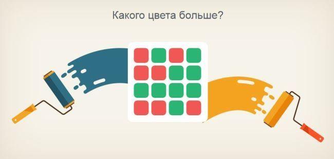 играть, игра матрицы цвета, бесплатно