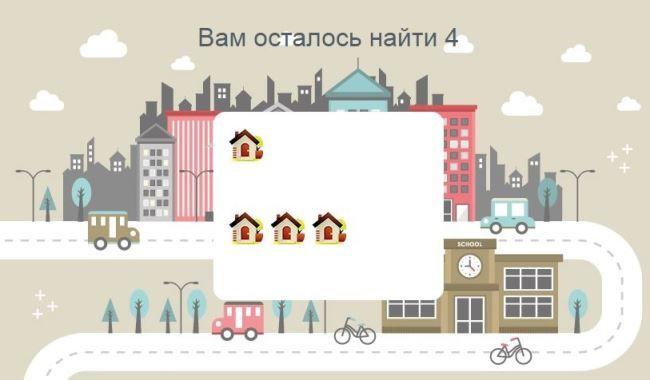 "Развивающая игра ""Найти монетку"", курс развития памяти за 30 дней"