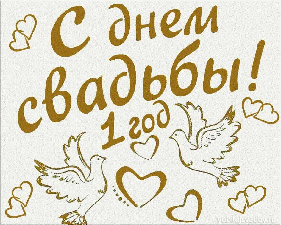 Мой подарок ру официальный сайт 91