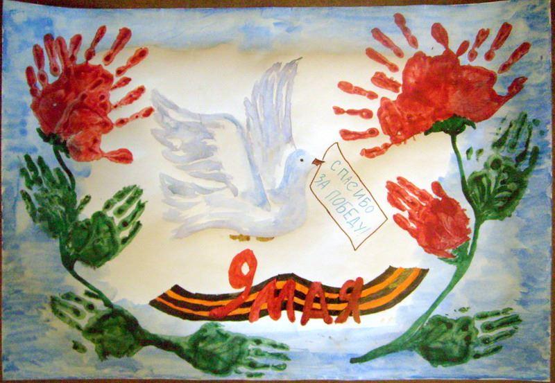 День победы картинки детский сад, открытки мама