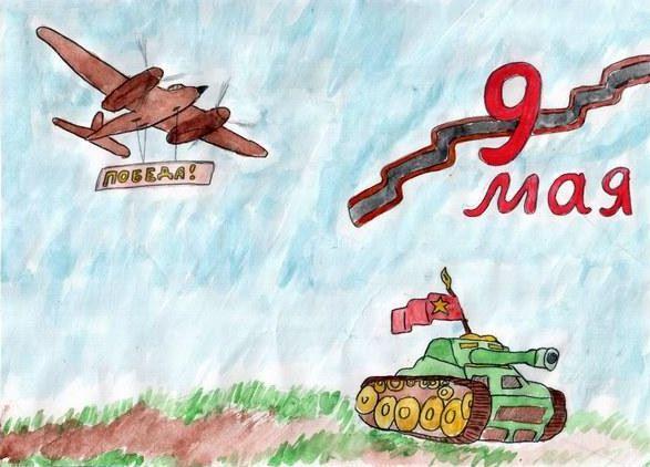 Рисунок на тему 9 мая