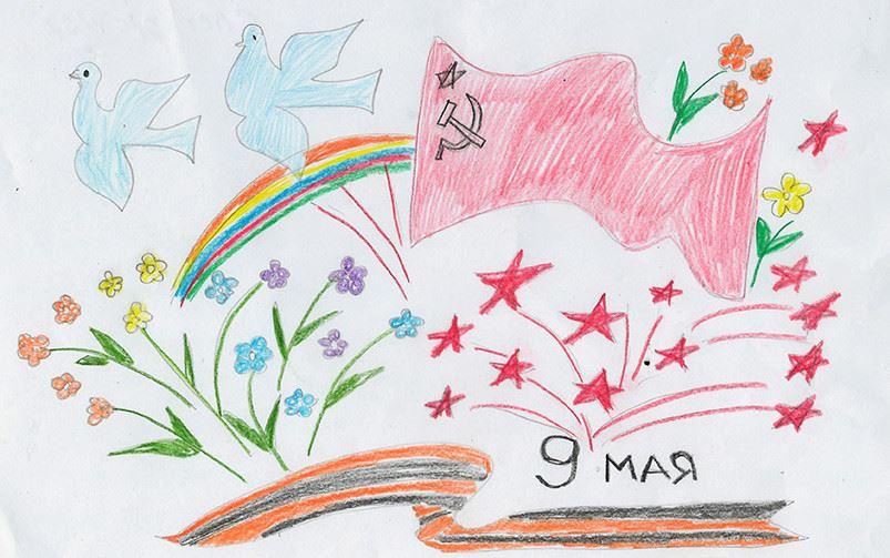Рисунок на 9 мая в дестком саду