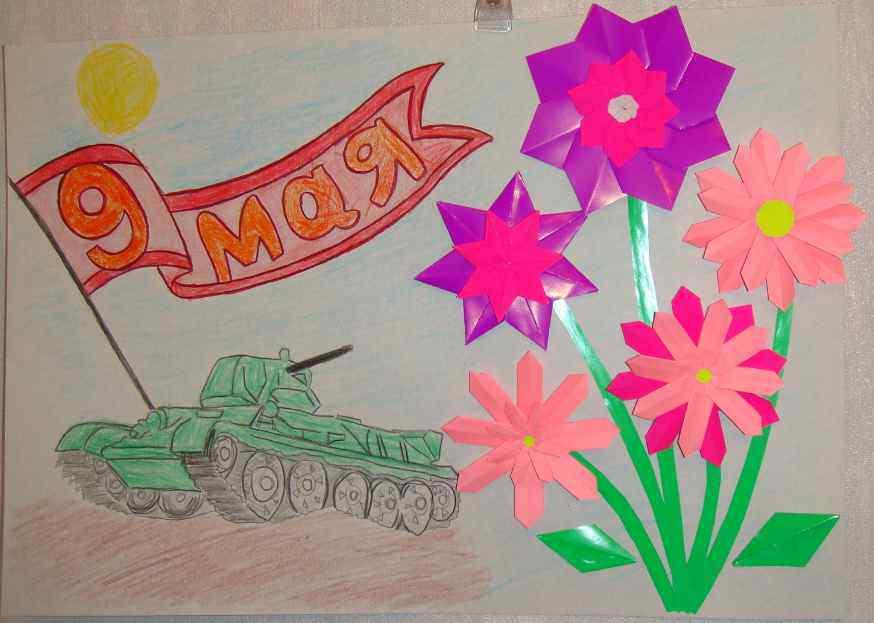 Картинки к 9 маю в детский сад, открыток