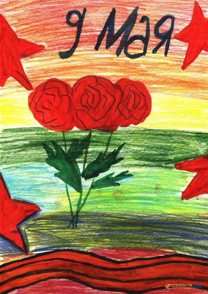 Картинки к 9 мая в детском саду, днем рождения