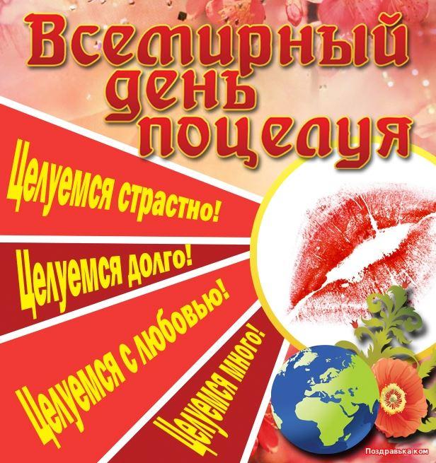 День ВМФ 2019 года в России. Какого числа, мероприятия в СПб, Севастополе