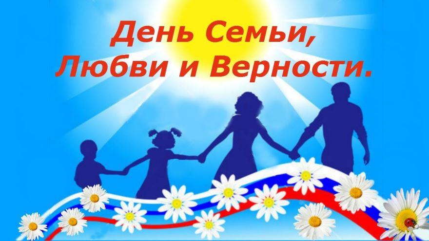 Смотреть День ВМФ 2019 года в России. Какого числа, мероприятия в СПб, Севастополе видео