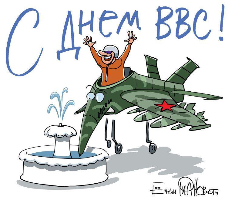 Открытки день авиации россии 2016