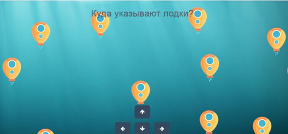 бесплатные онлайн игры развитие внимание память мышление