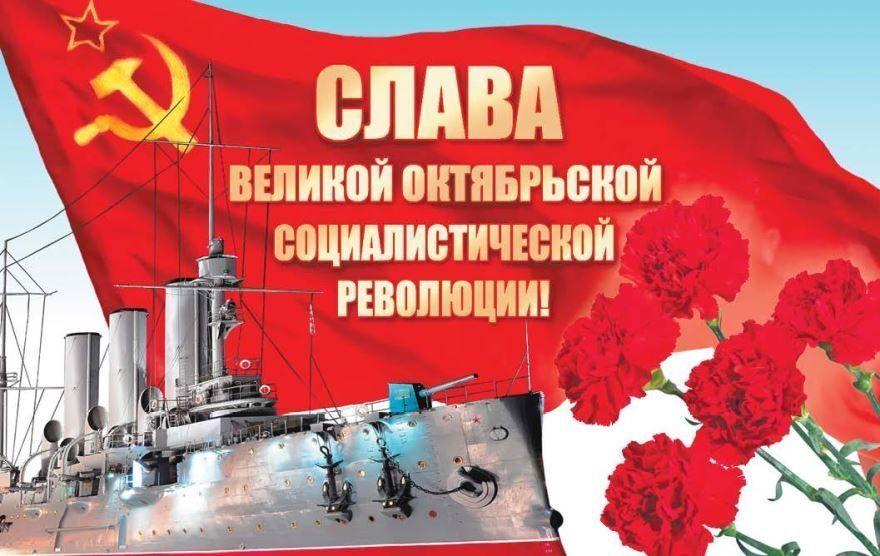 7 ноября праздник в Белоруссии