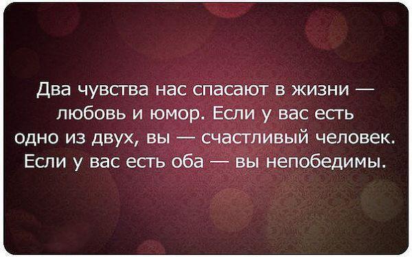 мудрые цитаты со смыслом