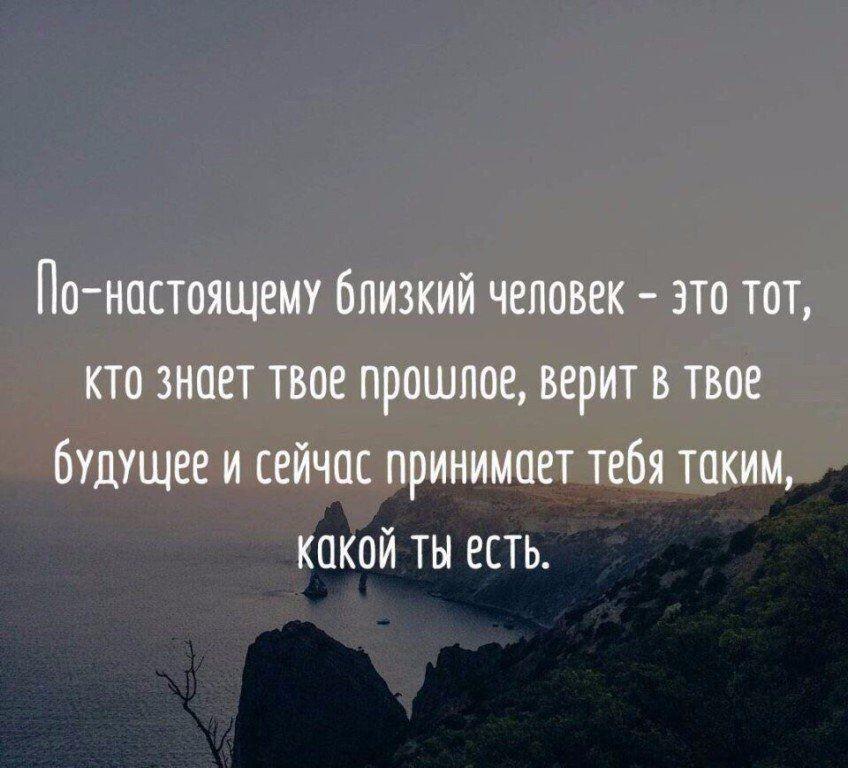 цитаты про жизнь со смыслом великих