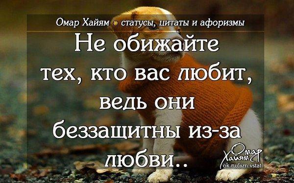 Красивые цитаты со смыслом про жизнь