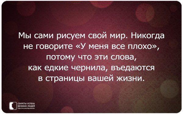цитаты про жизнь со смыслом