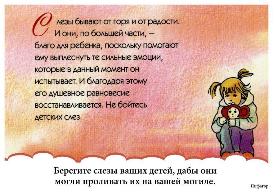 про детей цитаты красивые
