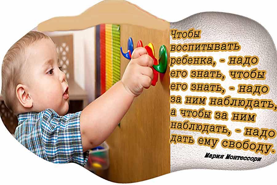 Картинки и цитаты про детей
