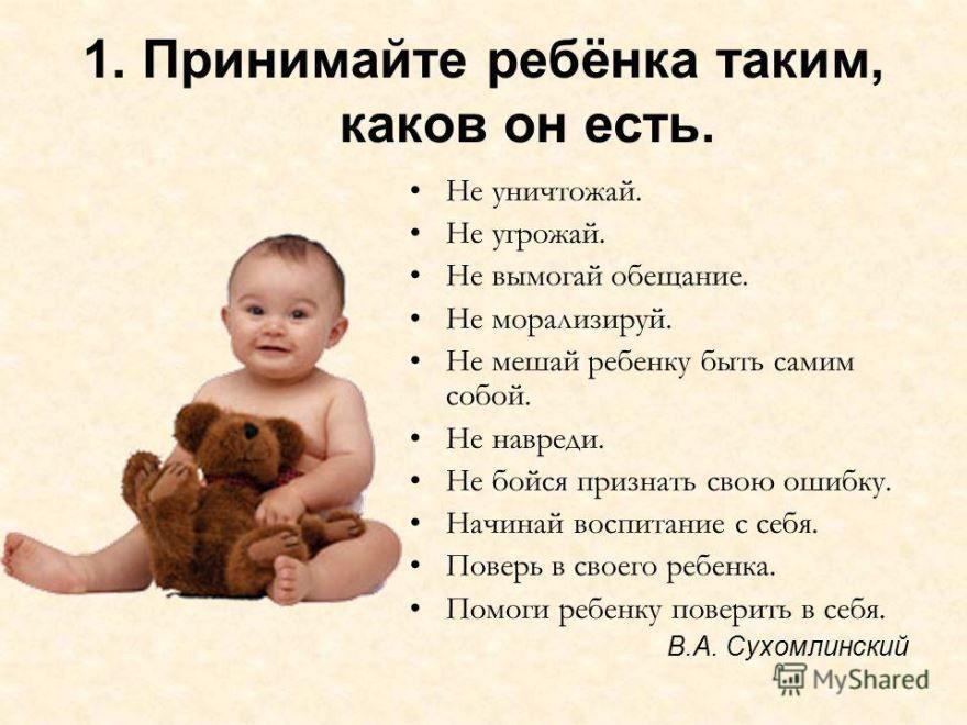 разрезаем фразы о детях с картинками работает