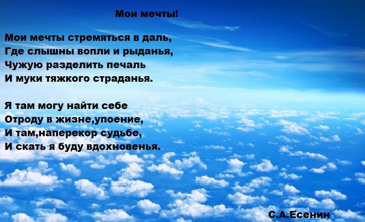 короткие стихи