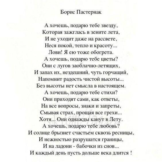 прикольные стихи