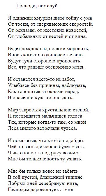 Поэзия Сергея Сергеевича