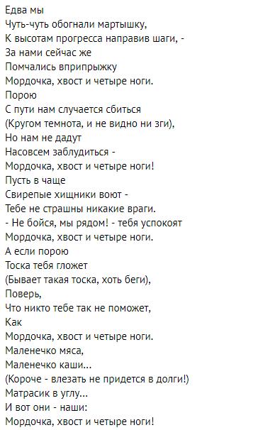 Веселый стих для 1 класса Бориса Заходера - едва мы