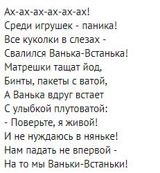 Короткий стих для 2 класса Бориса Заходера