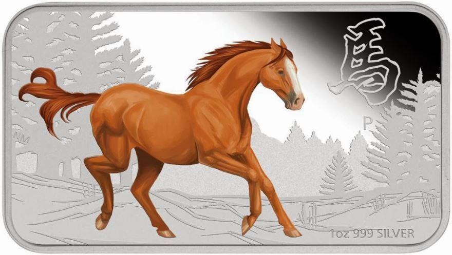 Год животного по восточному календарю - год лошади