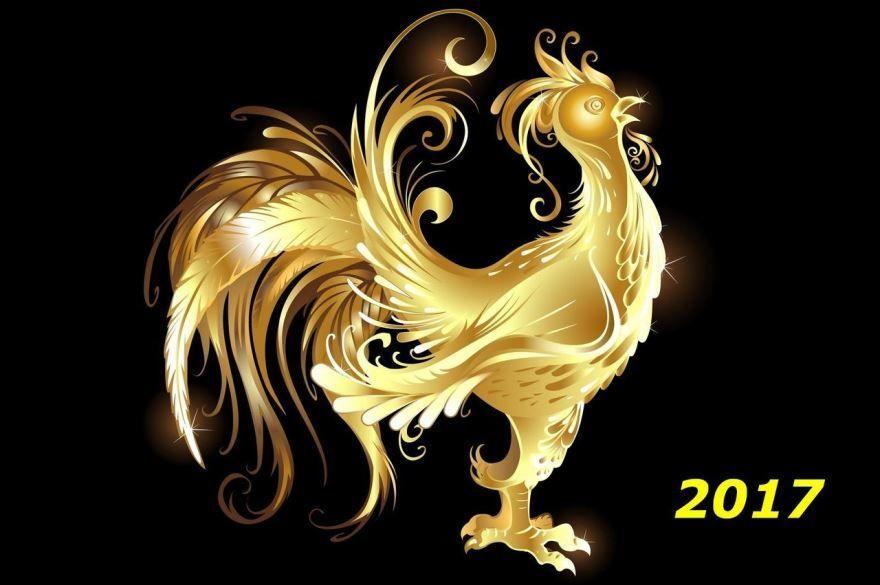 Китайский календарь, год кого? Год петуха