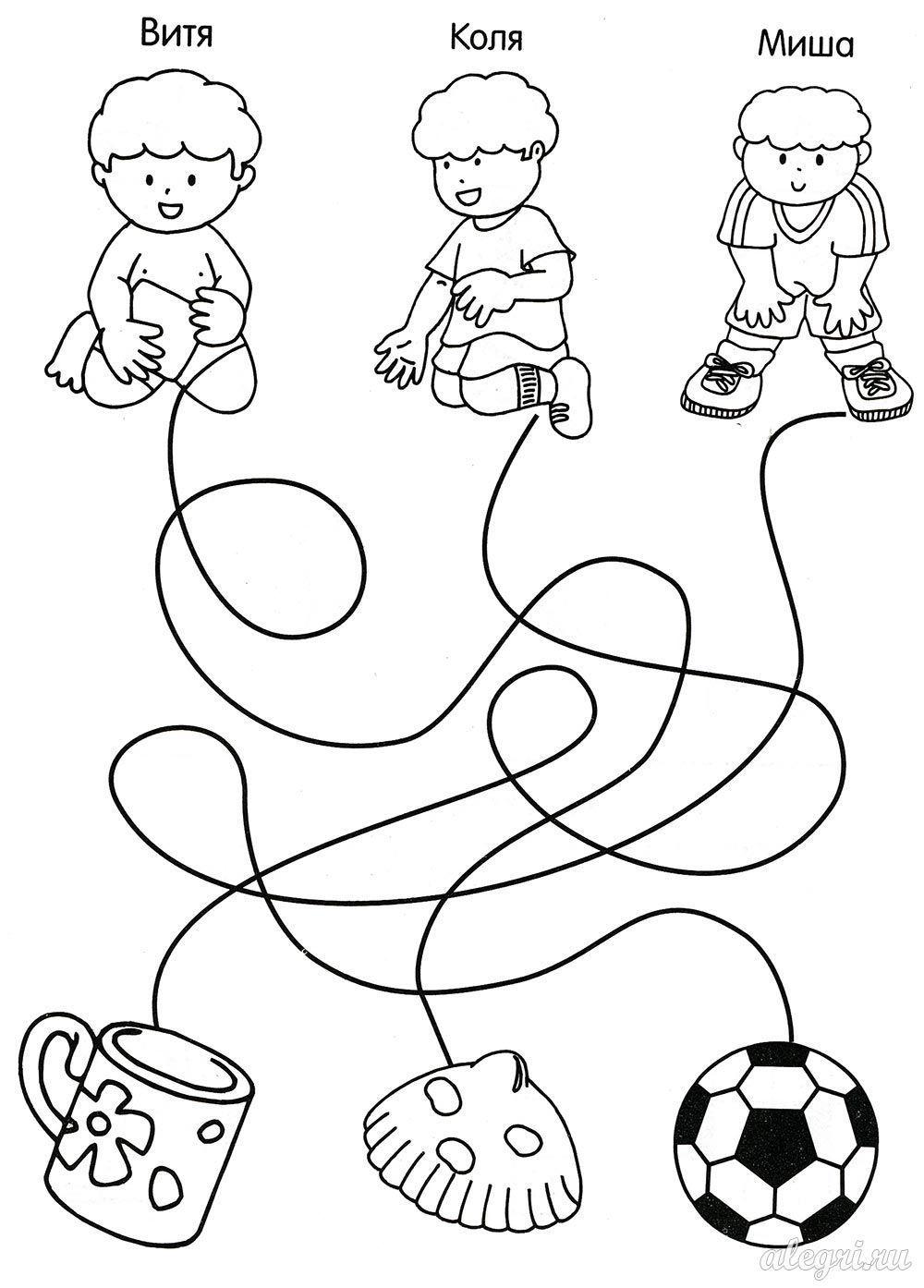 Улучшение памяти внимание упражнения для взрослых детей