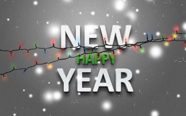 New Happy year Счастливого нового года картинка