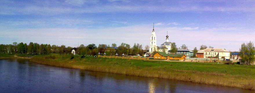 Скачать оригинальное фото бесплатно панорама города Буй