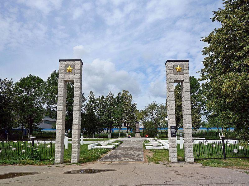 Город Великий Новгород Колмовское мемориальное воинское кладбище