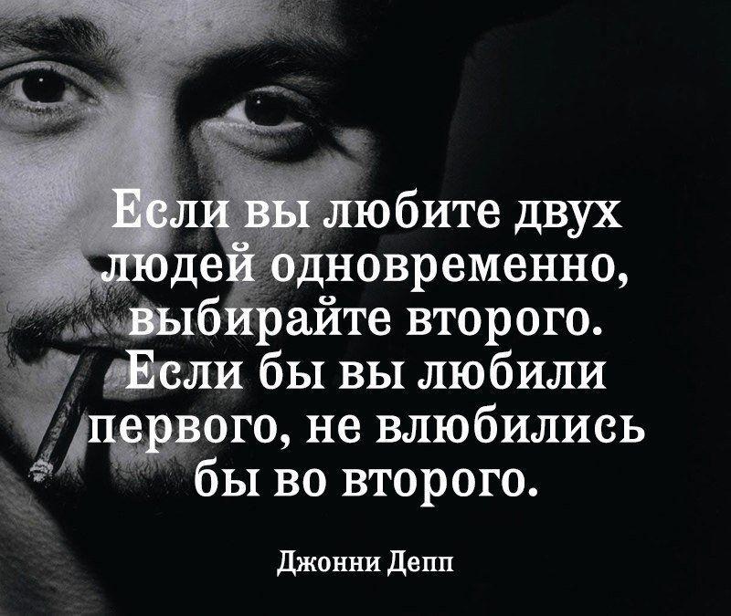 Грустная цитата про любовь к парню