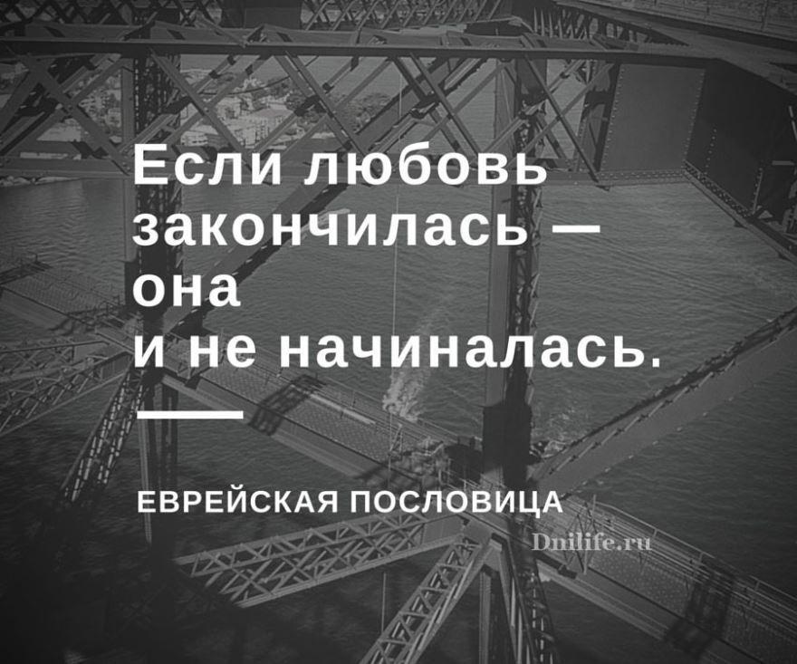 Лучшая мудрая цитата про жизнь и любовь