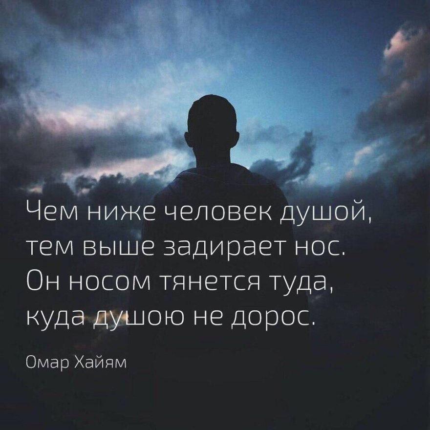 Умные цитаты про жизнь со смыслом картинки