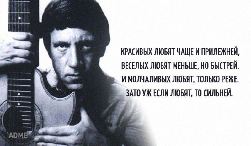 Цитаты великих людей про жизни людей