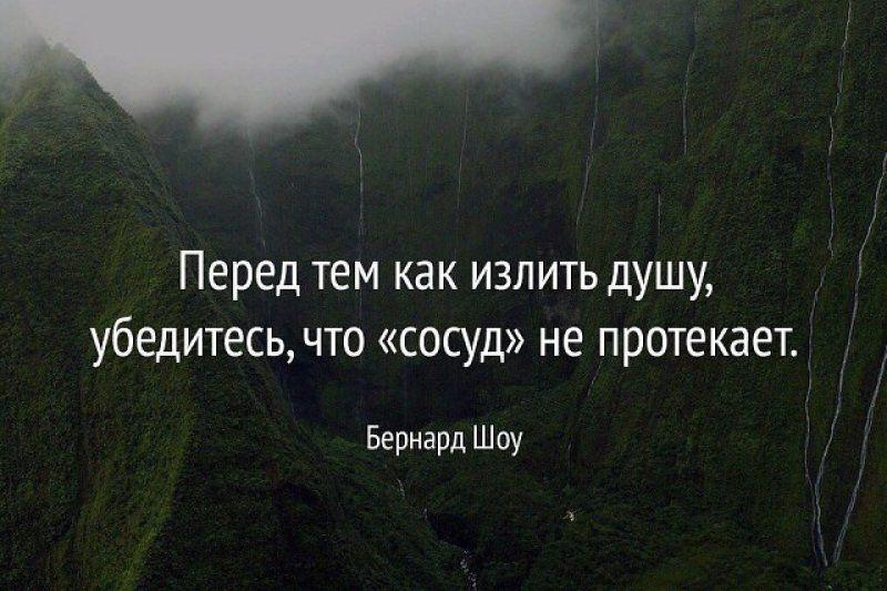 Красивые и мудрые цитаты про людей со смыслом