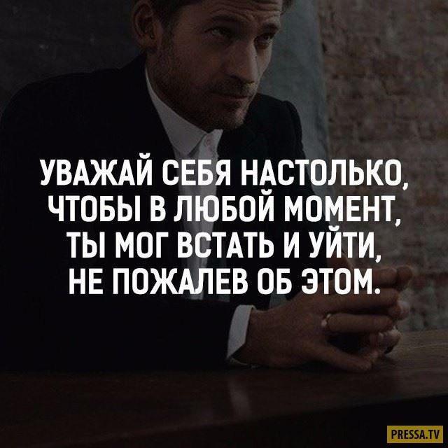 Красивые цитаты про мудрых людей