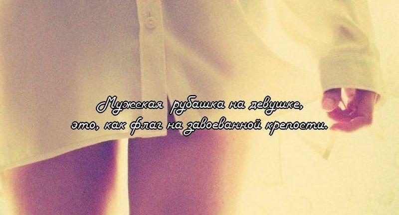 Красивая цитата про красивых девушек