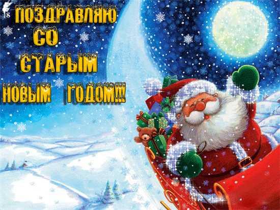 Новогоднее поздравление путина скачать фото 520