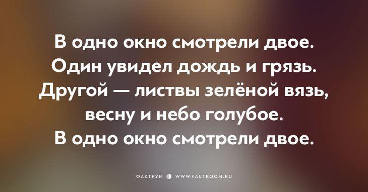 Красивая цитата про счастье в мелочах