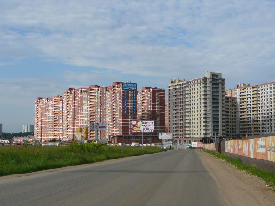 Смотреть онлайн бесплатно лучшее фото нового района города Видный