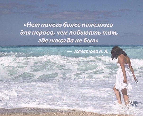 Красивая и короткая цитата про лето от великих