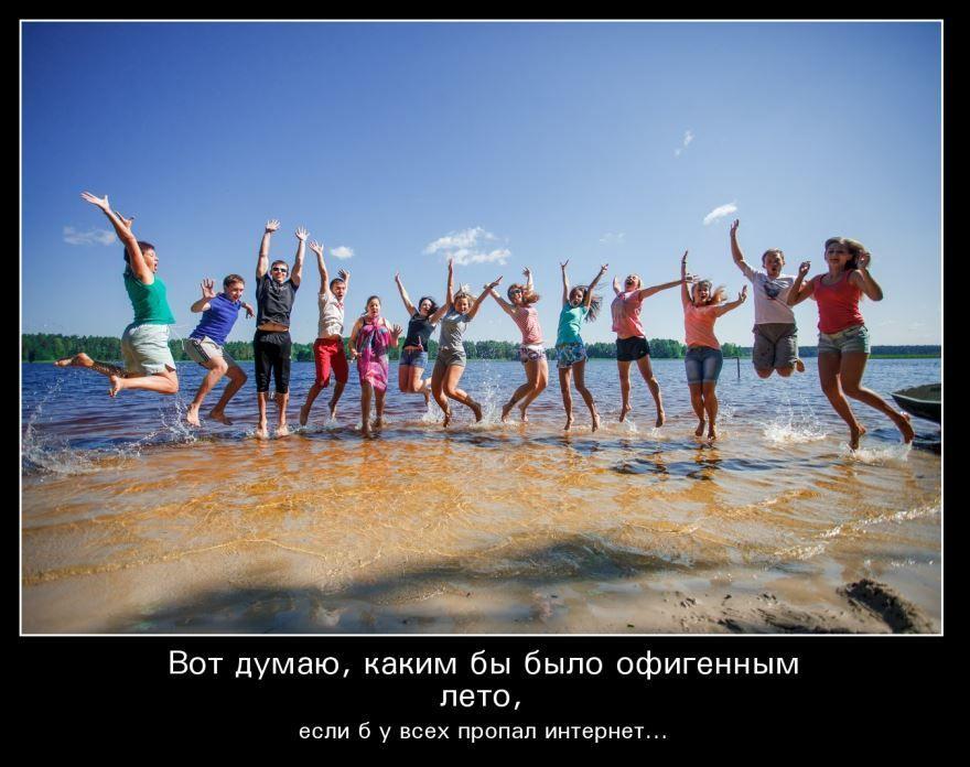 Мудрая цитата про лето со смыслом