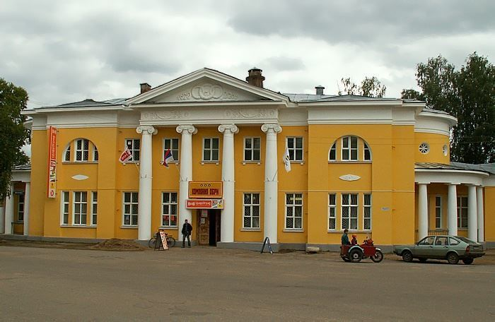 Смотреть лучшее фото Дворец культуры города Вичуга в хорошем качестве