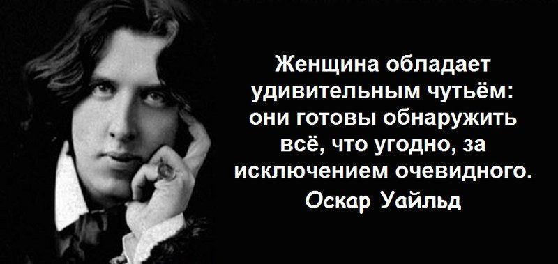 Великие цитаты про умных женщин со смыслом