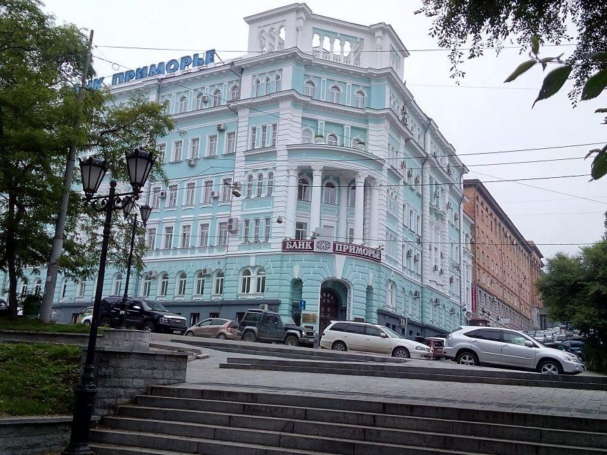Смотреть красивое фото банк приморье города Владивосток