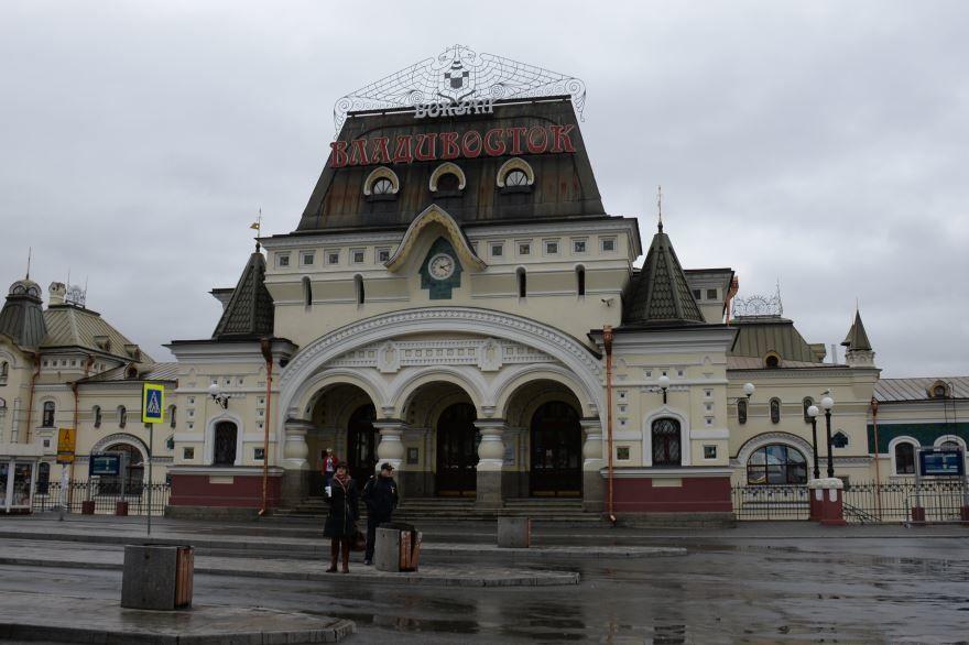 Скачать онлайн бесплатно обзорную экскурсию по городу Владивосток