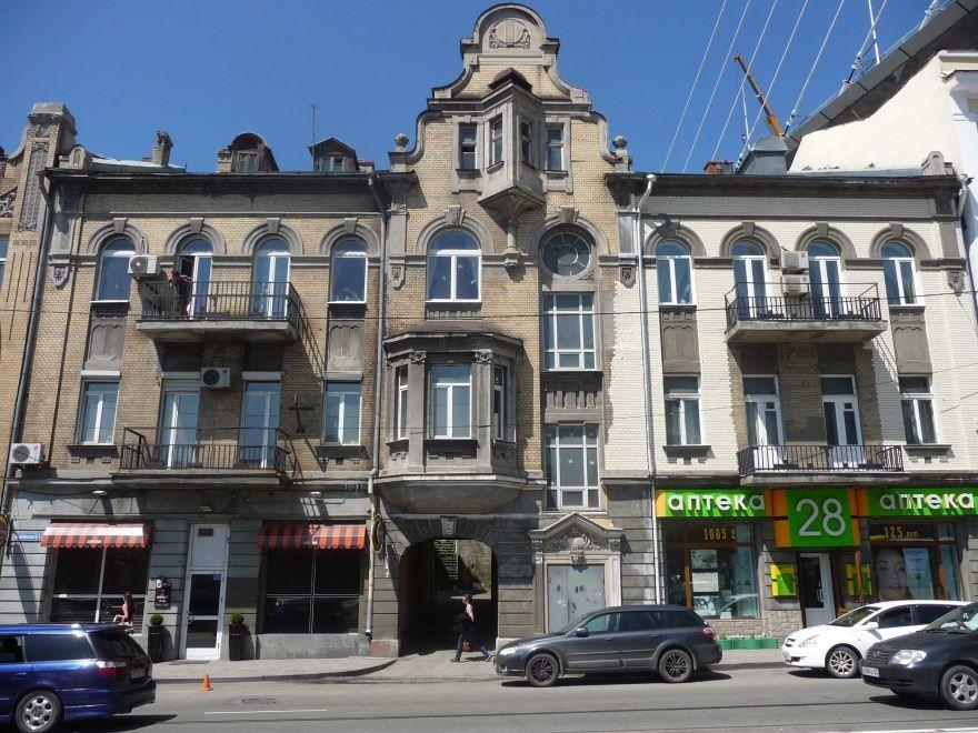 Смотреть лучшее фото улиц города Владивостока